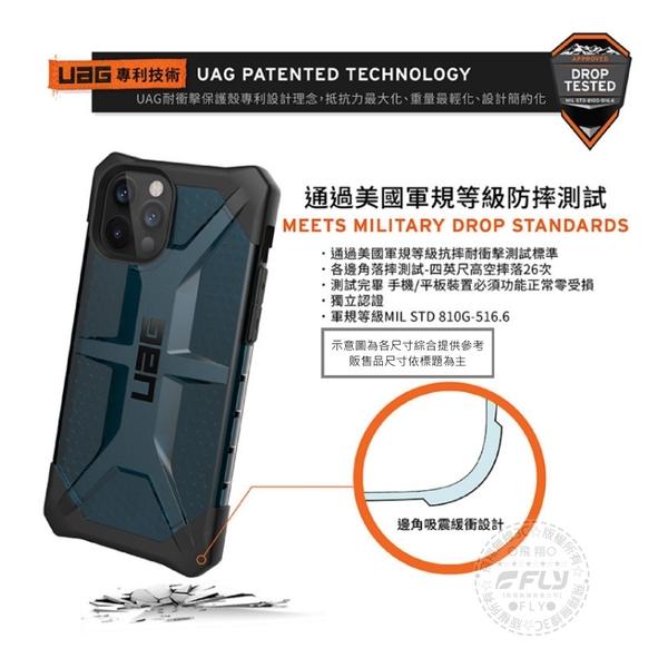 《飛翔無線3C》UAG iPhone 12 mini 耐衝擊透明保護殼 5.4吋◉公司貨◉美國軍規防摔手機殼
