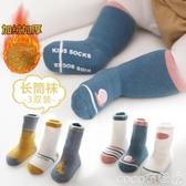 嬰兒襪子秋冬季純棉加厚加絨保暖中長筒新生兒寶寶防滑兒童地板襪 coco衣巷