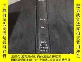 二手書博民逛書店automatic罕見data processing vol.4