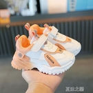 女童鞋 兒童運動鞋男童鞋子女童寶寶皮面鞋季1小童35軟底4歲 快速出货