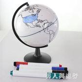 手繪地球儀手畫世界地圖可涂可擦洗創意DIY版教學學生課教擺件 XY4182  【男人與流行】TW