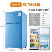 220v 小冰箱 小型迷你三開門家用宿舍冷藏冷凍節能電二人制冷OB4676『易購3c館』
