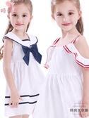女童連衣裙夏裙兒童童裝女孩夏裝吊帶裙子【時尚大衣櫥】