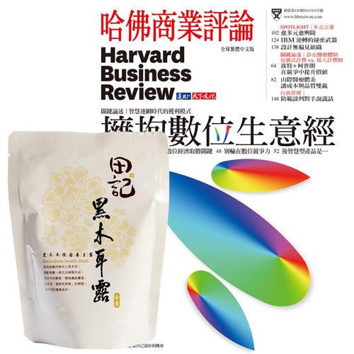《HBR哈佛商業評論》1年12期 贈 田記黑木耳桂圓養生露(300g/10入)
