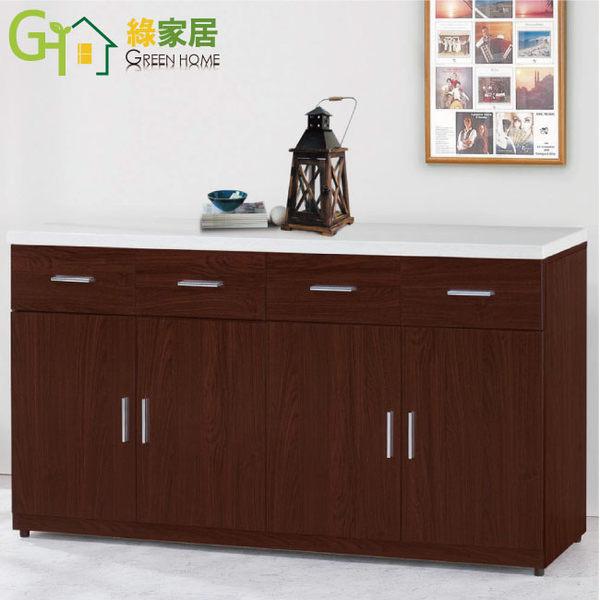 【綠家居】拜默斯 5.3尺白雲石面收納餐櫃(兩色可選)