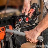 220V 多功能電鋸WX550 家用小型曲線鋸往復鋸木工切割機電動工具igo   潮流前線