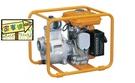 """[ 家事達] ROBIN-FKG-30R 3""""引擎抽水機- 特價"""