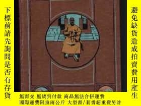二手書博民逛書店【包罕見】Tramps in Dark Mongolia,書名中