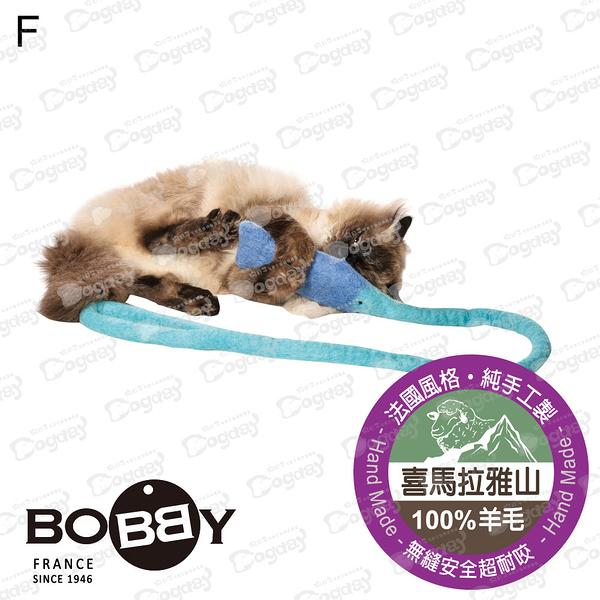 法國《BOBBY》羊毛氈逗貓棒[藍藍魚] 手工羊毛氈玩具 逗貓球 拋接耐咬玩具 超大根逗貓棒