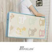 韓國帕龍 Parklon 攜帶式摺疊地墊 / 遊戲地墊 / 野餐墊 140 x 200 x 1.2 cm  彩色木馬