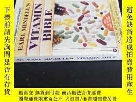 二手書博民逛書店Earl罕見Mindell s Vitamin Bible【英文