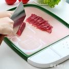 砧板案板切菜板占板家用廚房塑料小寶寶輔食切水果砧板非抗菌防霉實木flb149【棉花糖伊人】