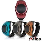 【台中平價鋪】全新 aibo B20 手錶型隨身藍牙喇叭(可插卡)-藍色/古銅金/鐵灰/紅褐