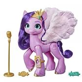 《 My Little Pony 彩虹小馬 》Hasbro 皇家歌手Pipp公主遊戲組 / JOYBUS玩具百貨
