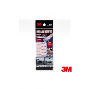 3M VHB雙面膠帶-片狀(汽車玻璃用)