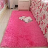加厚可水洗絲毛客廳臥室茶幾床邊地毯可定做滿鋪可愛地墊【優惠兩天】