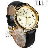 ELLE 時尚尖端 典雅魅力簡約女錶 防水手錶 高品質真皮錶帶 金色電鍍x黑 ES20092S02X
