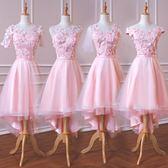 伴娘服中長款女新款秋冬韓版粉色晚禮服姐妹團閨蜜婚禮禮服a字連衣裙 Mt8380『Pink領袖衣社』