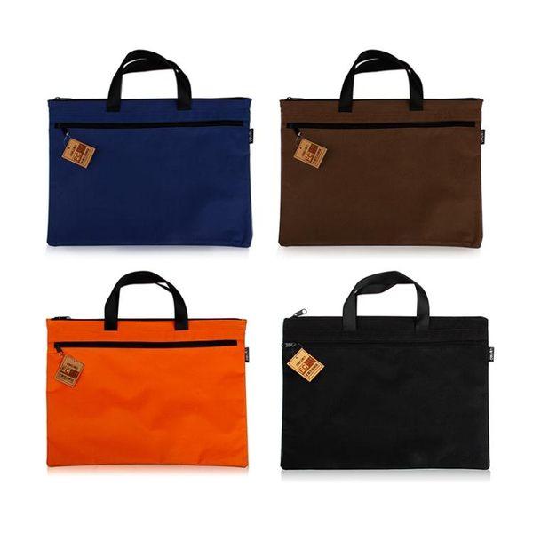 公事包文件袋A4辦公用品拉鏈袋資料袋女士帆布手提包男士公文包【非凡】