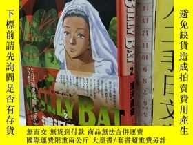二手書博民逛書店浦澤直樹罕見BILLY BAT比利蝙蝠 第2冊 日文原版32開漫