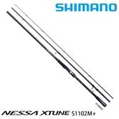 漁拓釣具 SHIMANO 20 NESSA XTUNE S1102M+ [岸拋路亞竿]