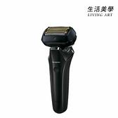 日本製 國際牌 PANASONIC【ES-LS9N】刮鬍刀 六刀頭 二十階段電量 國際電壓 附自動清潔充電器 2021年式