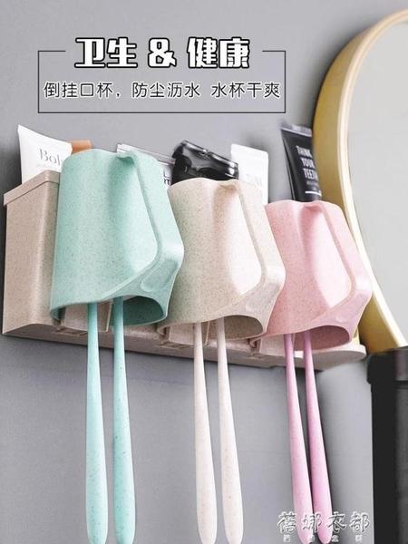 衛生間掛牆式牙刷置物架刷牙杯套裝吸壁式牙刷架牙具壁掛式牙缸架