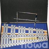 howa 豪華樂器 GS-3001 鋁製30音鐵琴 / 組