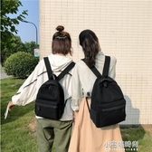 雙肩包女背包森系小清新帆布包chic高中大學生書包潮『小宅妮時尚』