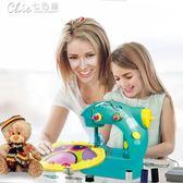 家用小型縫紉機迷你多功能電動縫紉機台式兒童手工自動吃厚「七色堇」
