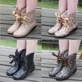 新款時尚短筒女雨鞋韓國雨靴蝴蝶結繫帶水靴可雪地靴套鞋 漾美眉韓衣