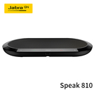 Jabra Speak 810 藍牙 遠...