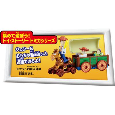 TOMICA玩具總動員多美小汽車 03 紅心&木製推車 (TAKARA TOMY) 84473