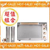 《搭贈電動椒鹽罐組》SPT SO-9150 尚朋堂 旋風對流 鏡面+溫控+轉叉 烤箱 (50L商業可用)