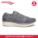 saucony 女TRIUMPH ISO5 跑鞋SY10462-41【銀灰】/ 城市綠洲 (跑鞋、戶外休閒鞋、EVERUN)