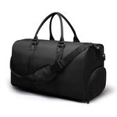 【PICANO】 韓版大容量旅行包手提包/旅行袋(附USB外置充電接口)WB1212BK