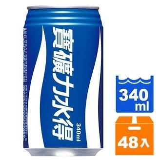 寶礦力水得 電解質補給飲料(易開罐) 340ml (24入)x2箱【康鄰超市】