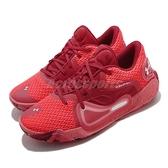 Under Armour 籃球鞋 UA Spawn 2 紅 白 男鞋 避震 低筒 運動鞋 男鞋【ACS】 3022626602