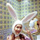 618好康又一發少女心林小宅同款兔耳朵帽子頭套兔子頭套拍照道具寫真軟妹賣萌