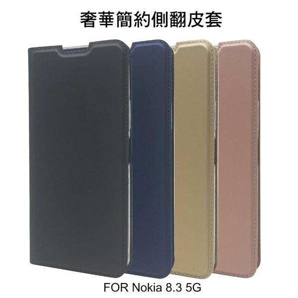 ~愛思摩比~Nokia 8.3 5G 奢華簡約側翻皮套 可站立 可插卡 保護套