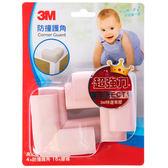3M 兒童安全防撞護角 粉紅色