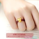 情侶戒指 本命年屬老鼠年絨沙金戒指女情侶款紅瑪瑙轉運珠編織紅繩指環飾品 愛麗絲