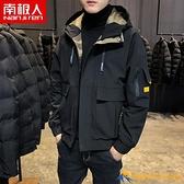 男士外套春秋2021年新款韓版潮流工裝衣服男生春季休閑夾克【勇敢者】