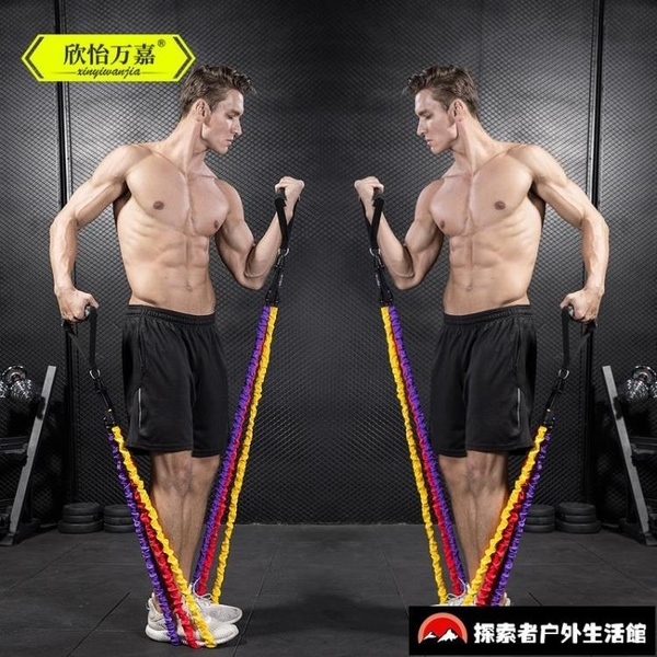 彈力繩拉力器一字拉力繩男健身器材訓練女【櫻桃菜菜子】