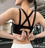 運動背心 高強度防震運動內衣女跑步健身文胸套裝聚攏瑜伽服背心 開春特惠