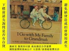 二手書博民逛書店兒童繪本罕見I go with family to grandm