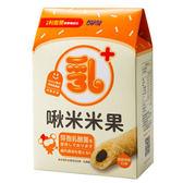 【小兒利撒爾】健康補給站 啾米米果(乳酸菌配方) 8支入 芝麻燕麥口味