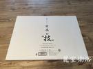 【麗室衛浴】日本原裝 100%日本製 蛭石浴墊 59*44