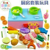 水果切切樂兒童木制磁性切切看蔬菜過家家廚房 切水果玩具 js6395『miss洛羽』