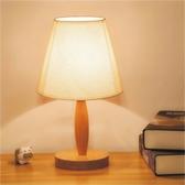 (快速出貨)簡約現代北歐溫馨餵奶檯燈臥室床頭燈實木可調光創意小夜燈